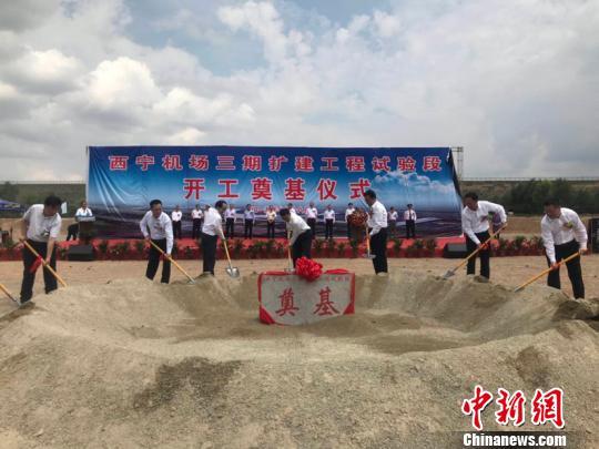 青藏高原最大国际民用机场三期扩建工程试验段正式开工建设